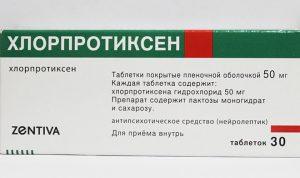 Снотворное Хлорпротиксен