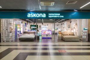 Рейтинг матрасов Аскона (Askona)
