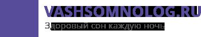 VashSomnolog.ru