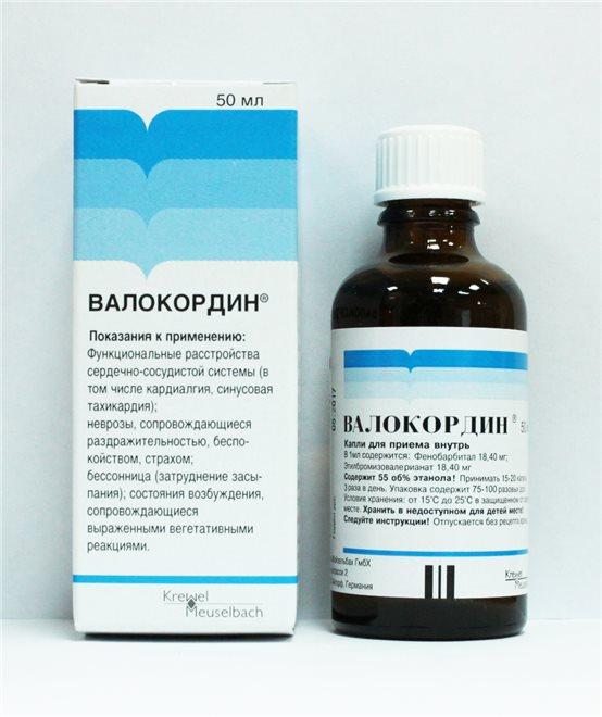 Валокордин противопоказан при многих заболеваниях, связанных с почками и печенью, а также в период беременности и в детском возрасте