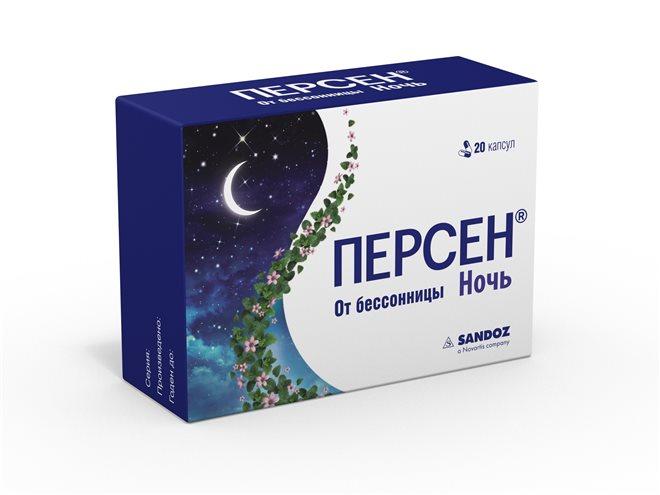 Аналоги Персена форте - большинство седативных препаратов, например, Новопассит, Валериана и Пустырник
